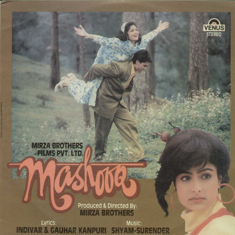 Mashooq 1990 Bollywood Vinyl LP