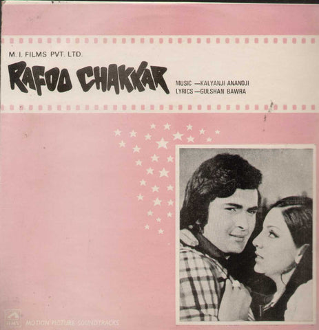 Rafoo Chakkar 1970 Bollywood Vinyl LP