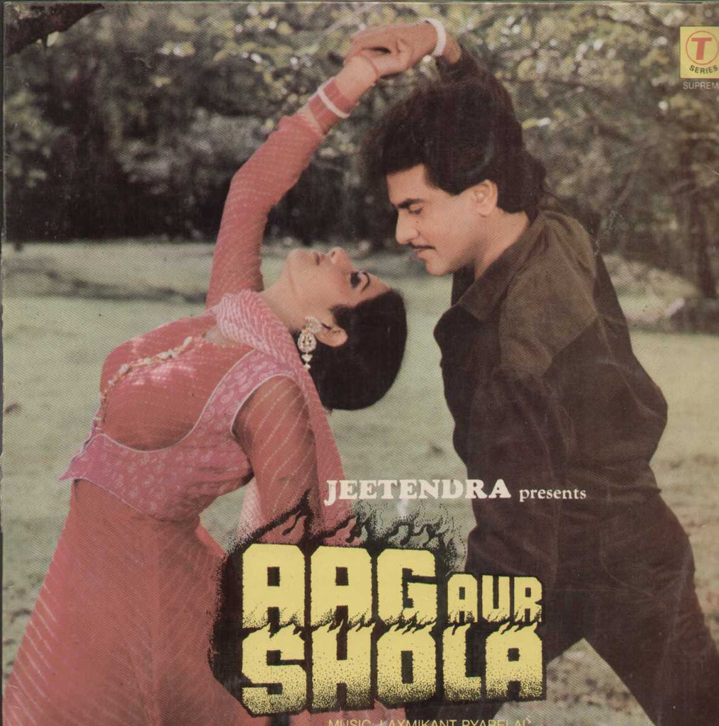 Aag Aur Shola 1980 Bollywood Vinyl LP