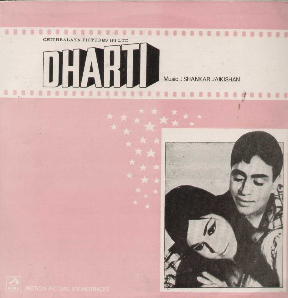 Dharti 1970 Bollywood Vinyl LP