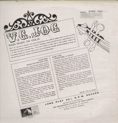 V.C. JOC Instrumental Bollywood Vinyl LP