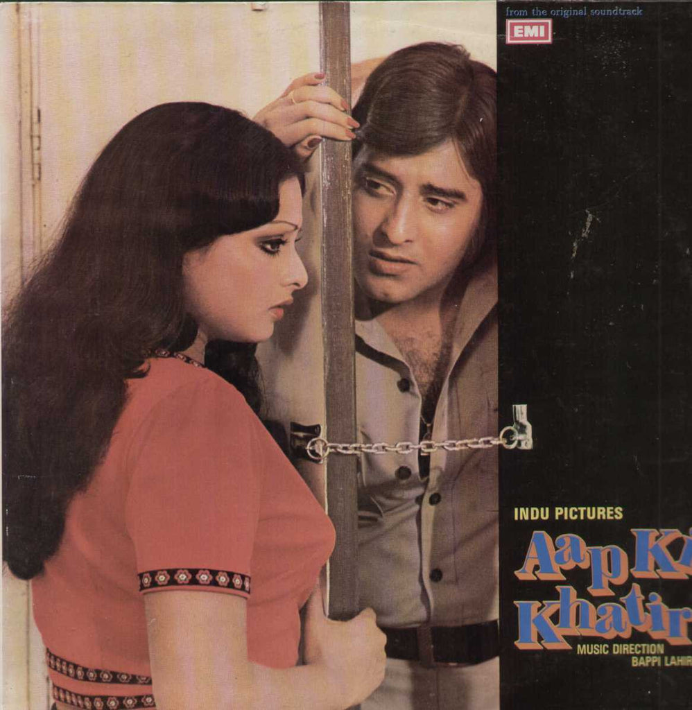 Aap Ki Khatir 1977 Bollywood Vinyl LP