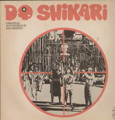 Do Shikari 1979 Bollywood Vinyl LP