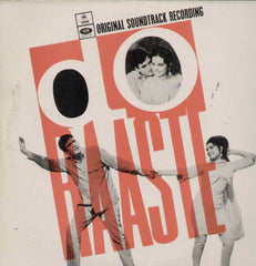 Do Raaste 1960 Bollywood Vinyl LP