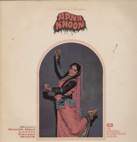 Apna Khoon 1978 Bollywood Vinyl LP