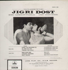 Jigri Dost 1969 Bollywood Vinyl LP