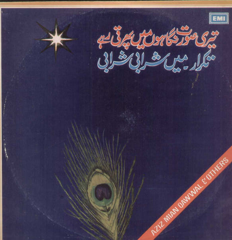 Aziz Mian Qawwal And Others Bollywood Vinyl LP