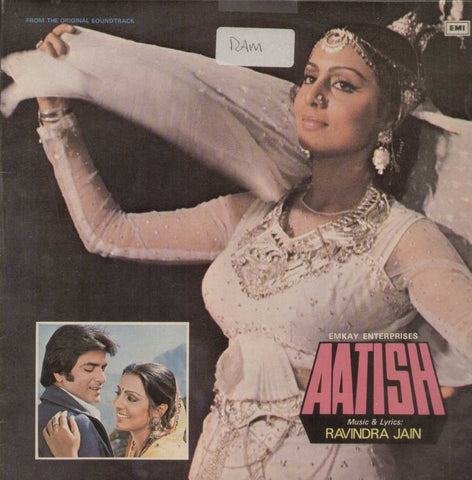 Aatish 1970 Bollywood Vinyl LP