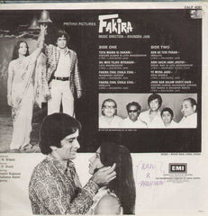 Fakira 1970 Bollywood Vinyl LP