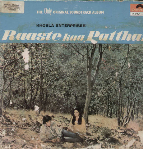 Raaste Kaa Patthar 1970 Bollywood Vinyl LP