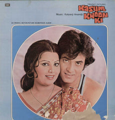 Kasum Khoon Ki 1970 Bollywood Vinyl LP