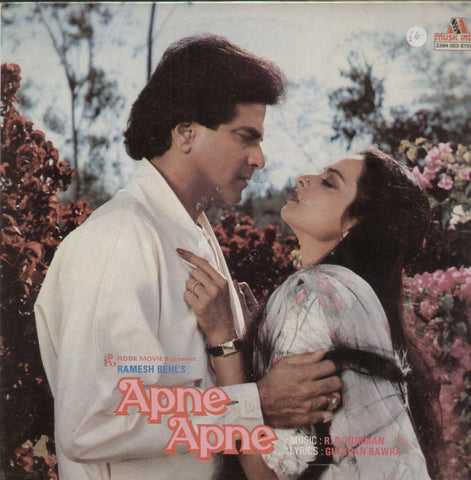 Apne Apne 1980 Bollywood Vinyl LP