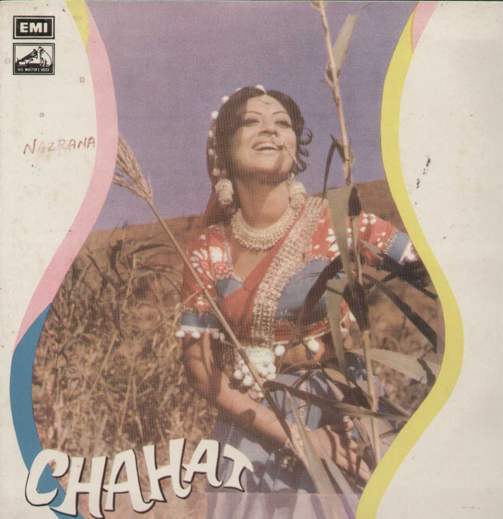 Chahat 1970 Bollywood Vinyl LP
