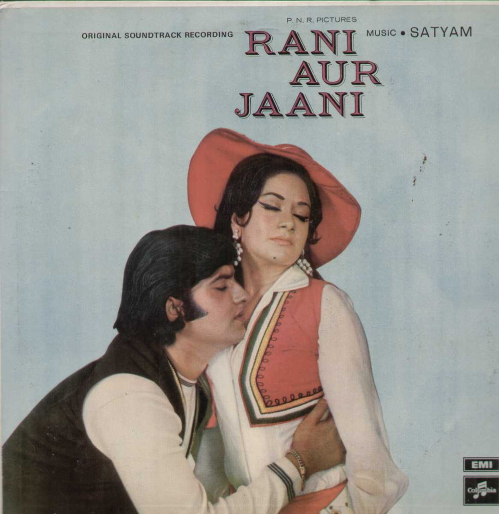 Rani Aur Jaani 1973 Bollywood Vinyl LP