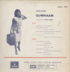 Gumnaam 1960 Bollywood Vinyl LP