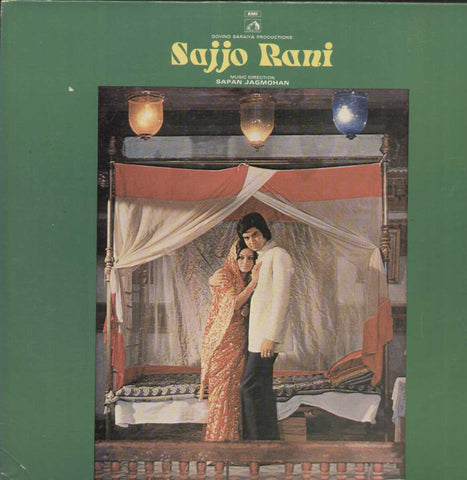 Sajjo Rani 1976 Bollywood Vinyl LP- First Press
