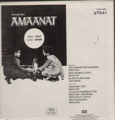 Amaanat 1960 Bollywood Vinyl LP