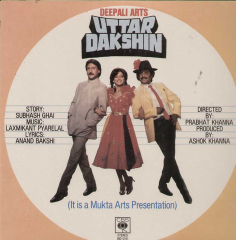 Uttar Dakshin 1980 Bollywood Vinyl LP