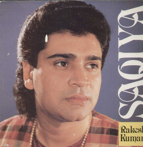 Saqiya Rakesh Kumar Bollywood Vinyl LP