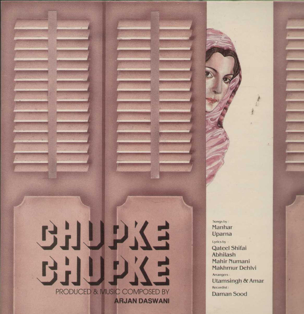 Chupke Chupke Bollywood Vinyl LP