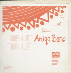 Aniqa Bano Pakistani Bollywood Vinyl LP