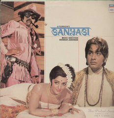 Sanyasi 1970 Bollywood Vinyl LP