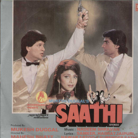 Saathi 1991 Bollywood Vinyl LP