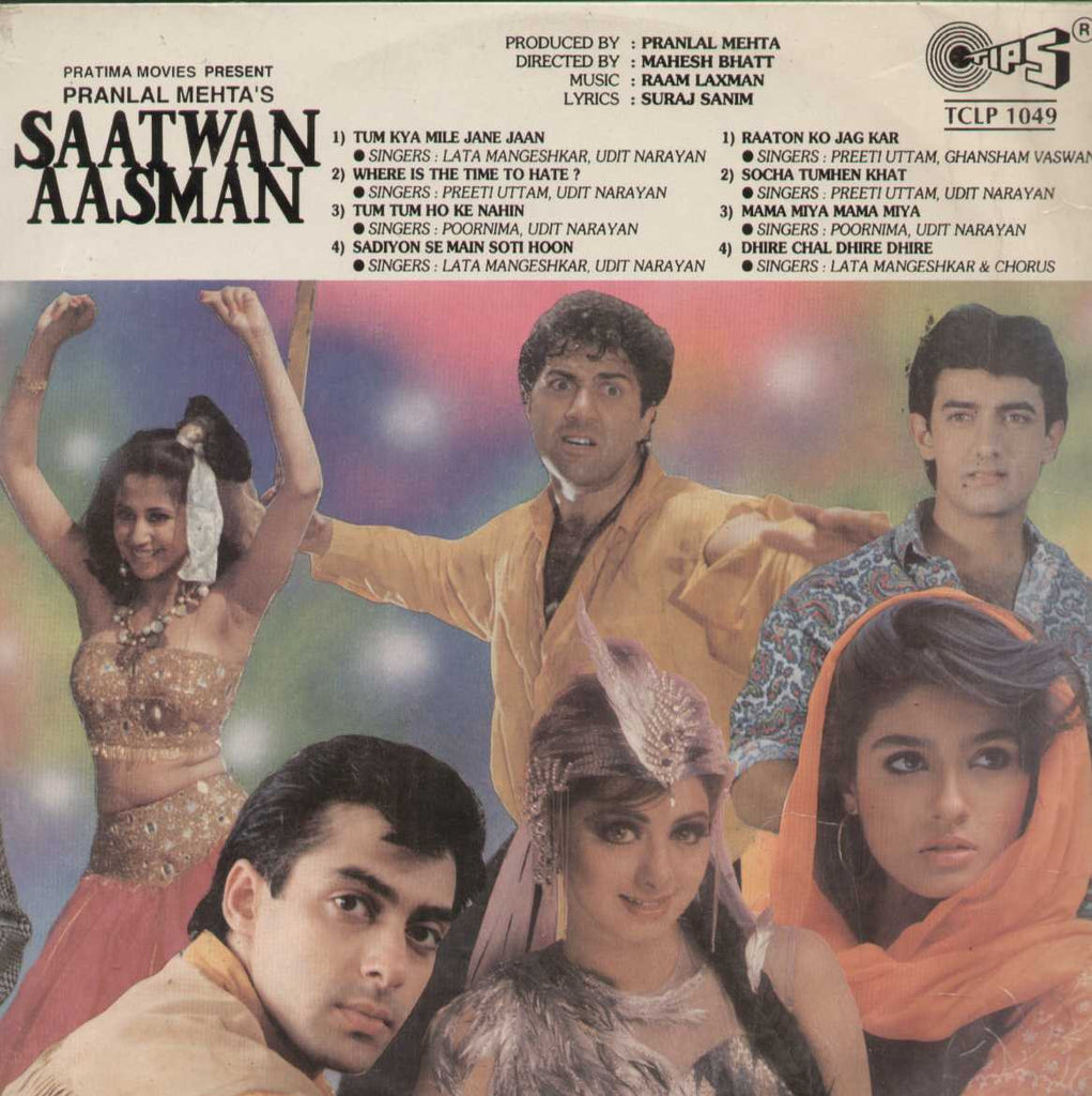 Saatwan Aasman 1992 Bollywood Vinyl LP