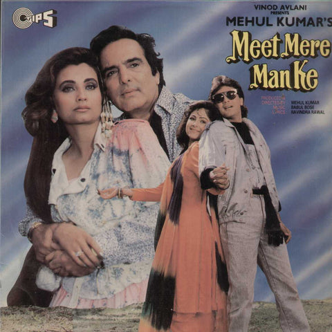 Meet Mere Man ke 1991 Bollywood Vinyl LP