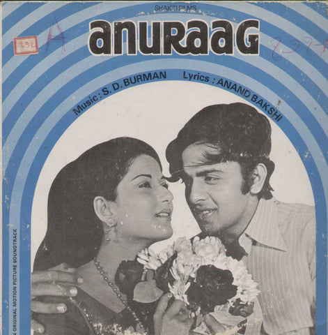 Anuraag 1970 Bollywood Vinyl LP