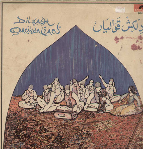 Dilkash Qawwalian Bollywood Vinyl LP