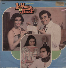 Lakhon Ki Baat 1984 Bollywood Vinyl LP