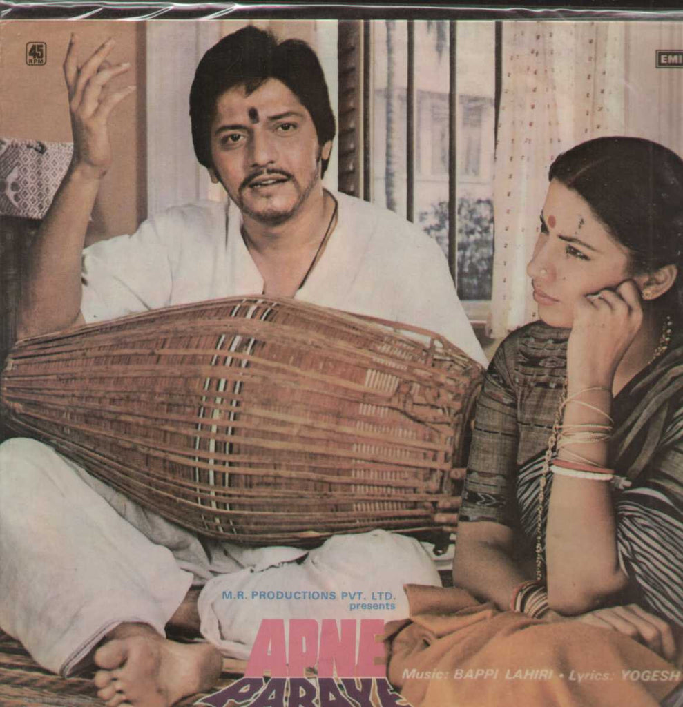 Apne Paraye 1980 Bollywood Vinyl LP