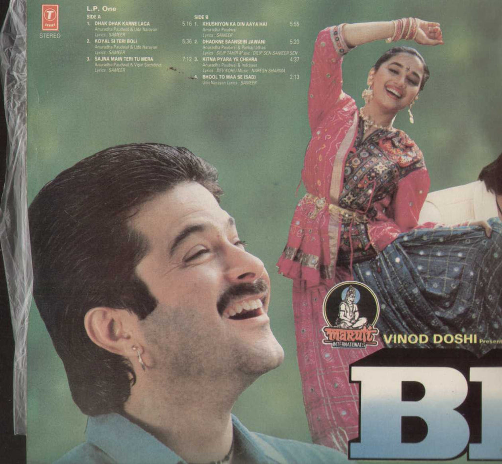 Beta 1990 Bollywood Vinyl LP- Dual Lp's