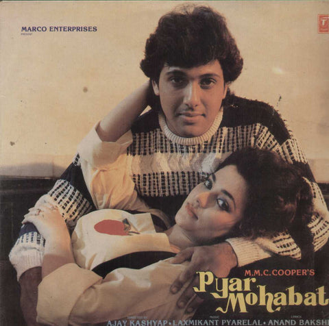 Pyar Mohabat 1966 Bollywood Vinyl LP