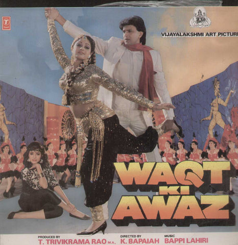 Waqt Ki Awaz 1988 Bollywood Vinyl LP