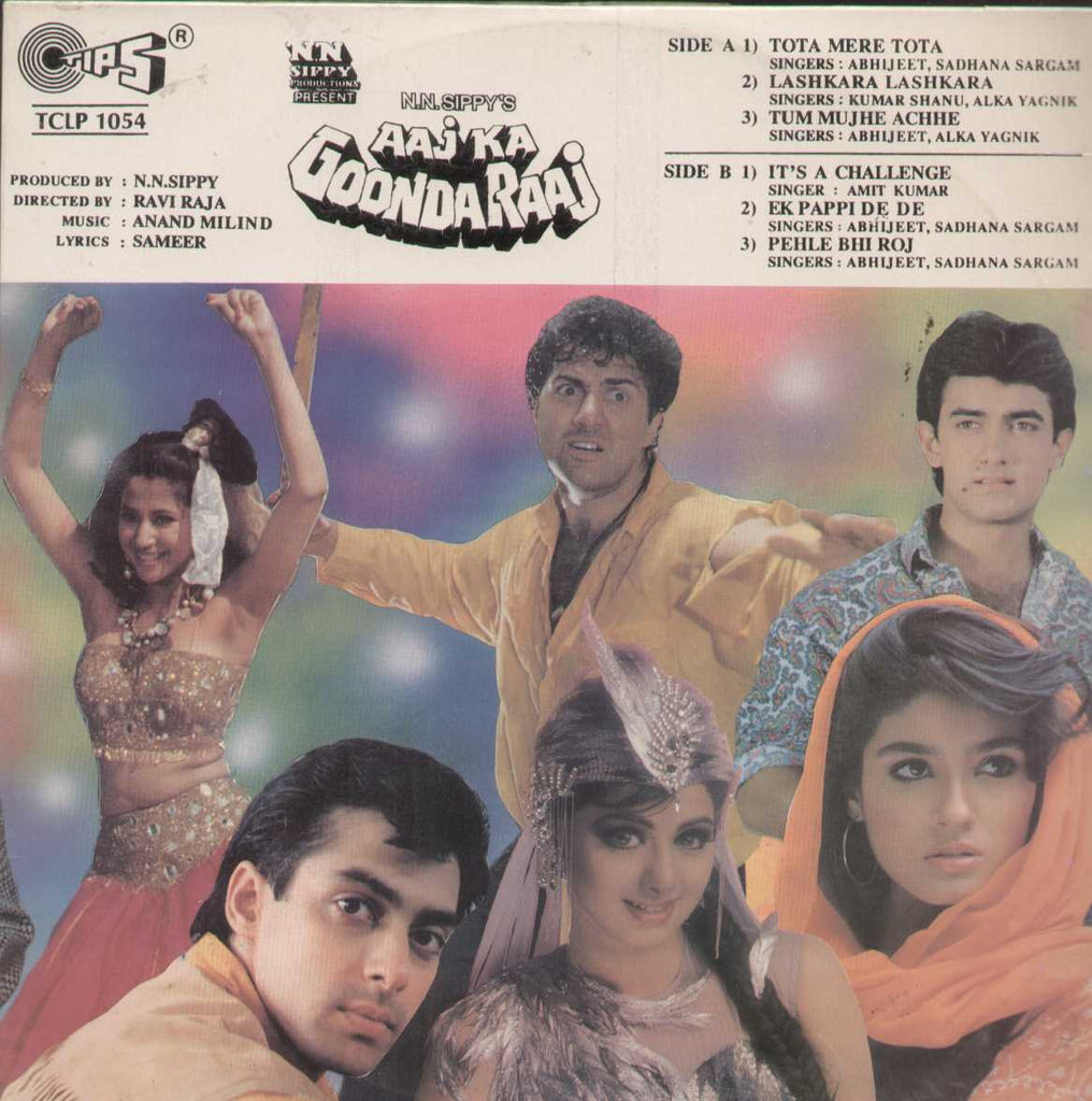 Aaj Ka goonda Raaj 1992 Bollywood Vinyl LP