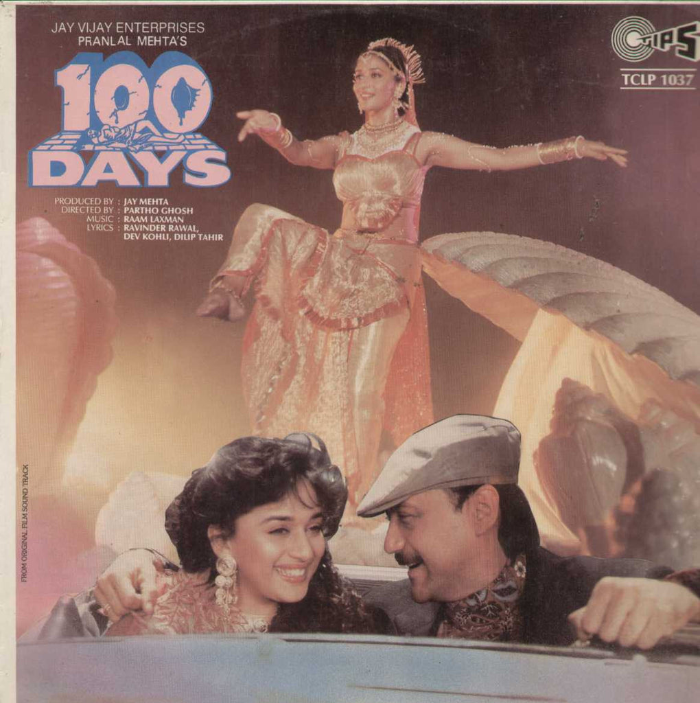 100 Days 1991 Bollywood Vinyl LP