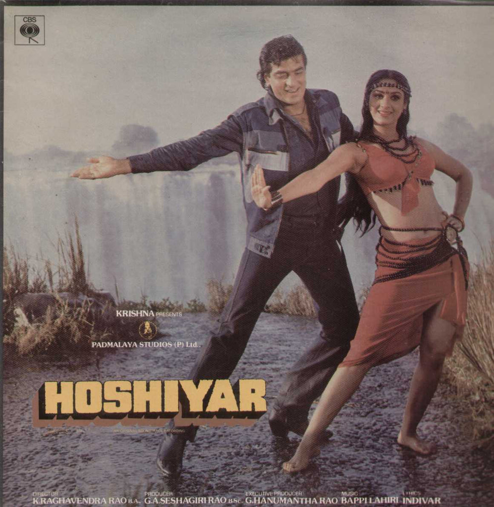 Hoshiyar 1985 Bollywood Vinyl LP