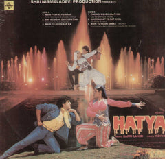 Hatya 1980 Bollywood Vinyl LP
