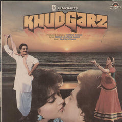 Khudgarz 1980 Bollywood Vinyl LP