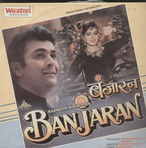 Banjaran 1991 Bollywood Vinyl LP