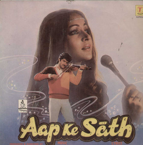 Aap Ke Sath 1980 Bollywood Vinyl LP