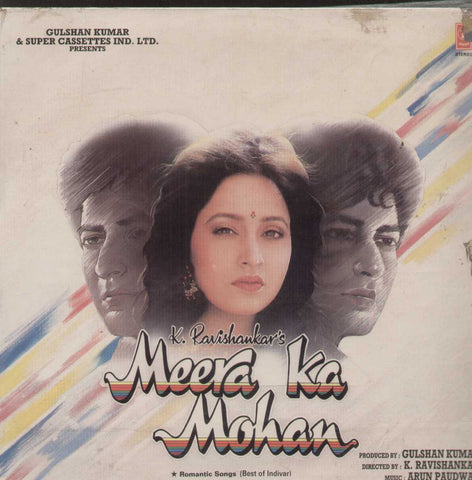 Meera Ka Mohan 1990 Bollywood Vinyl LP