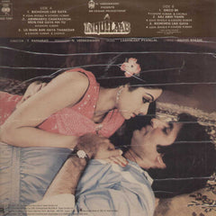 Inquilaab 1980 Bollywood Vinyl LP