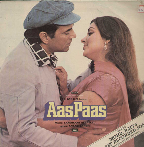 Aas Paas 1980 Bollywood Vinyl LP