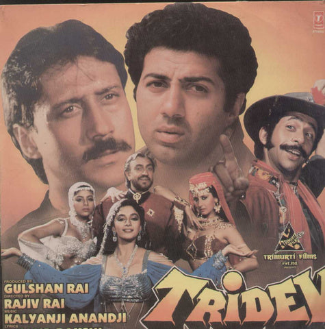 Tridev 1980 Bollywood Vinyl LP