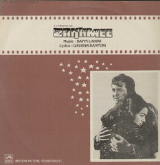 Zakhmee 1970 Bollywood Vinyl LP