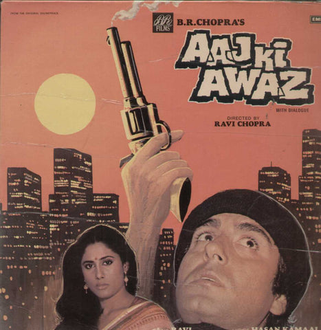 Aaj Ki Awaz 1980 Bollywood Vinyl LP
