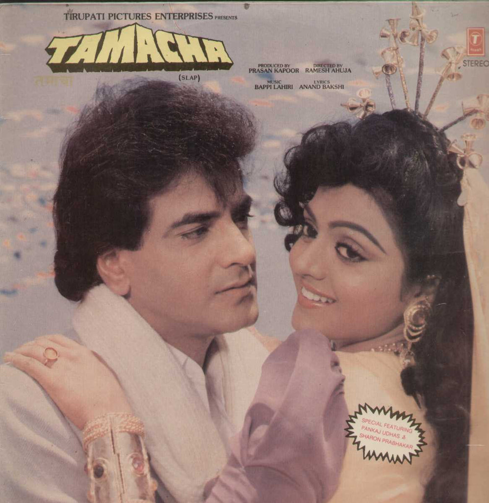 Tamacha 1980 Bollywood Vinyl LP